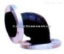 华能管道厂家直销WTX型可曲挠橡胶弯头