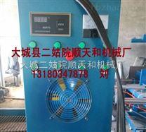 咸宁岩棉包装机,岩棉包装机机械雷竞技官网app