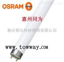 专门用途灯具OSRAM L 18W/950 COLOR PROOF 标准对色灯管