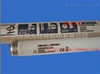 让利促销! OSRAM L 36W/954 欧司朗惠州总代理-同为