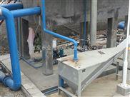 江蘇砂水分離器-沃利克環保銷售熱線: