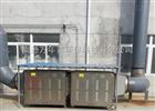 优质垃圾臭气处理设备