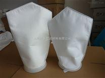 上海滤华供应食品滤袋、雷竞技官网手机版下载除尘袋、中效过滤器