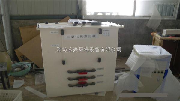 浙江电解法二氧化氯发生器反应原理