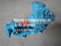 KCB-83.3齿轮泵-泰邦现货供应