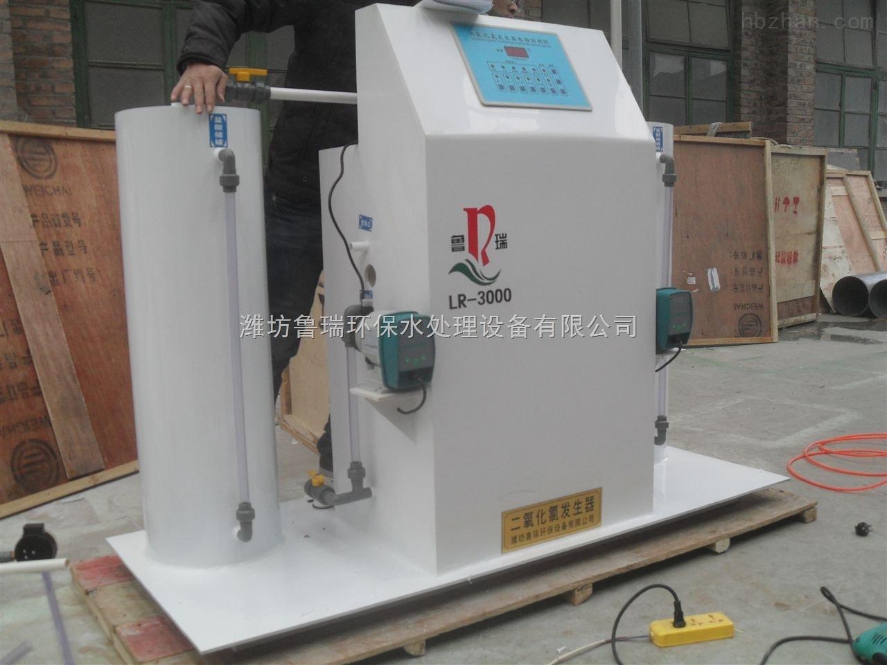 湛江医院污水处理设备环卫清洁