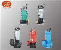 QDX单相潜水电泵,QX三相工程潜水电泵,不锈钢潜水电泵