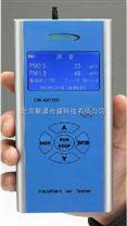 手持式PM2.5、PM10湿度一体检测仪HCT-200