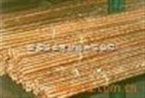 东莞哪里有卖进口锡青铜C51900 52100 C51100