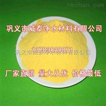wt聚合氯化铝的性能特点与运用方法