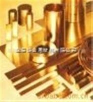 供应C17000铍青铜、高韧性高强度铍铜