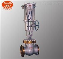 Z641W不鏽鋼氣動閘閥價格