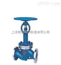 低溫不鏽鋼截止閥 上海標一閥門 品質保證