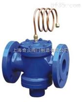 自力式壓差平衡閥 上海精工閥門 品質保證