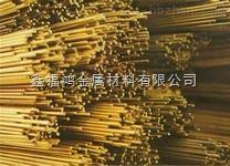 日本优质高强度C1720铍青铜带 铍铜带