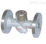 CS49H圆盘式蒸汽疏水阀    上海沪工阀门  品质保证