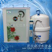廠家直銷5級豪華RO純水機反滲透家用廚房純水機自來水過濾直飲水機