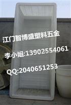 广东江门智博盛专业生产塑料周转箱 PE储罐 塑料容器2000升