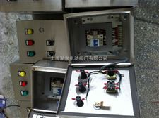 DKX-ZG-10A一控一掛壁式閥門控製箱