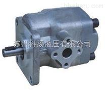 新鸿HYDROMAX齿轮泵HGP-2A-F3R
