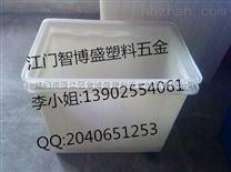 厂家直销PE方桶、PE塑料桶、塑料PE水塔、PE储罐、食品PE桶150升