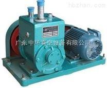 中环真空泵丨2X-2 旋片真空泵