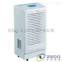 杭州纸箱生产抽湿器