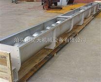 昊天专业WLS无轴螺旋输送机生产厂提供报价