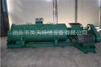 昊天提供DSZ单轴粉尘加湿机选型设计