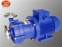 CQ型磁力驱动泵(磁力泵),不锈钢磁力泵,不锈钢加药泵