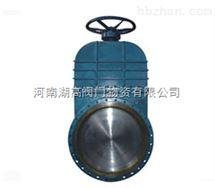 DMZ73手动对夹式刀形污水闸阀