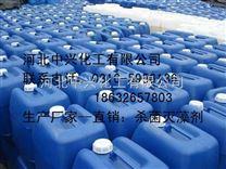 山东滨州杀菌灭藻剂批发商