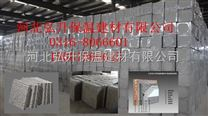 40mm厚发泡水泥板生产制造商