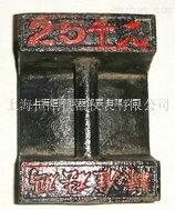 衢州市500g铸铁砝码厂家