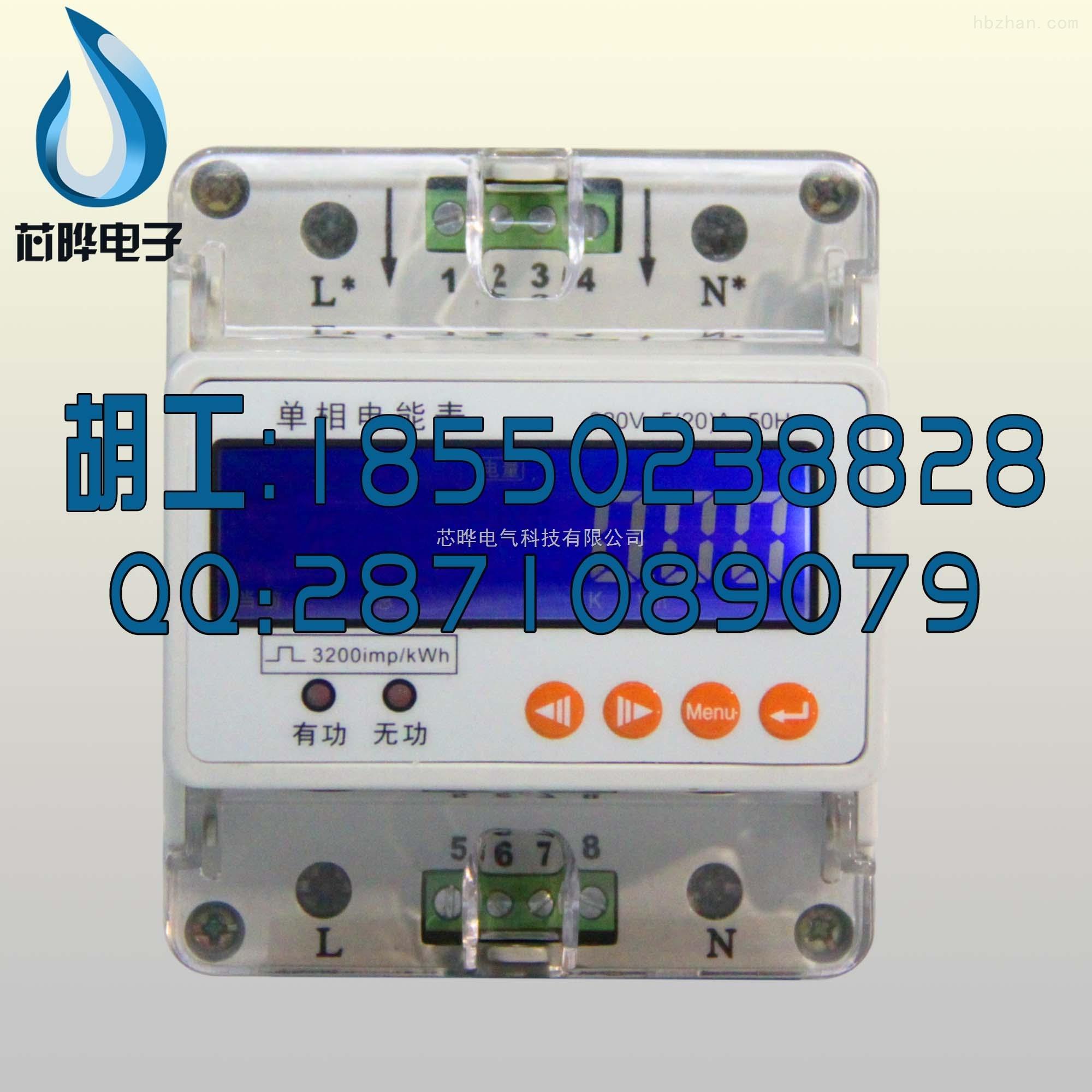 pdm-801dp-ds导轨安装电能表