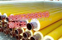聚氨酯硬质泡沫塑料管