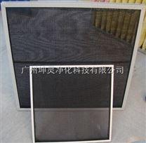 广州尼龙网初效过滤器--广州厂家薄利多销