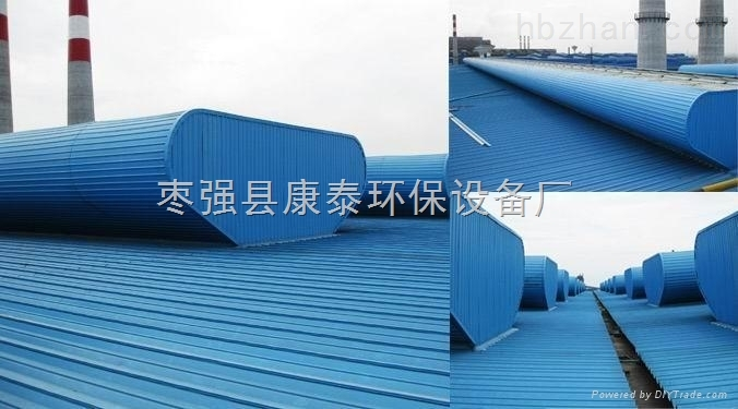 工业厂房屋顶通风器