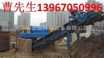 钻孔桩泥浆处理设备