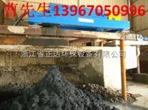 电石渣处理设备