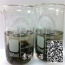 非离子型聚丙烯酰胺