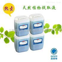 塑胶厂喷漆废气喷淋塔除味剂 厂家热卖 品质保证