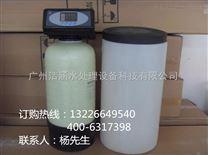 电镀用水软化水设备厂家