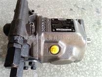 A10VSO45DR/31R-PPA12N00柱塞泵特价现货