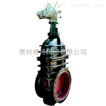 MZ942W MZ944W系列电动煤气闸阀