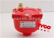 TY-ZSFP消防排气阀特点