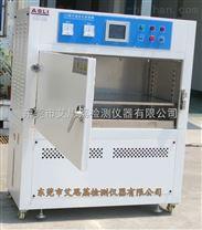 紫外光耐气候箱质量三包品质保证