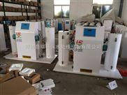 秦皇島醫院汙水處理betway必威手機版官網小型門診水質質量