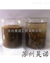 酒精厂用聚丙烯酰胺絮凝剂