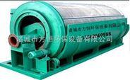 方恒-固液分离机生产厂家